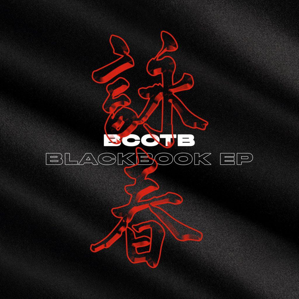 Blackbook EP artwork