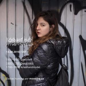 Deeplinkin [08/13/2019] cover