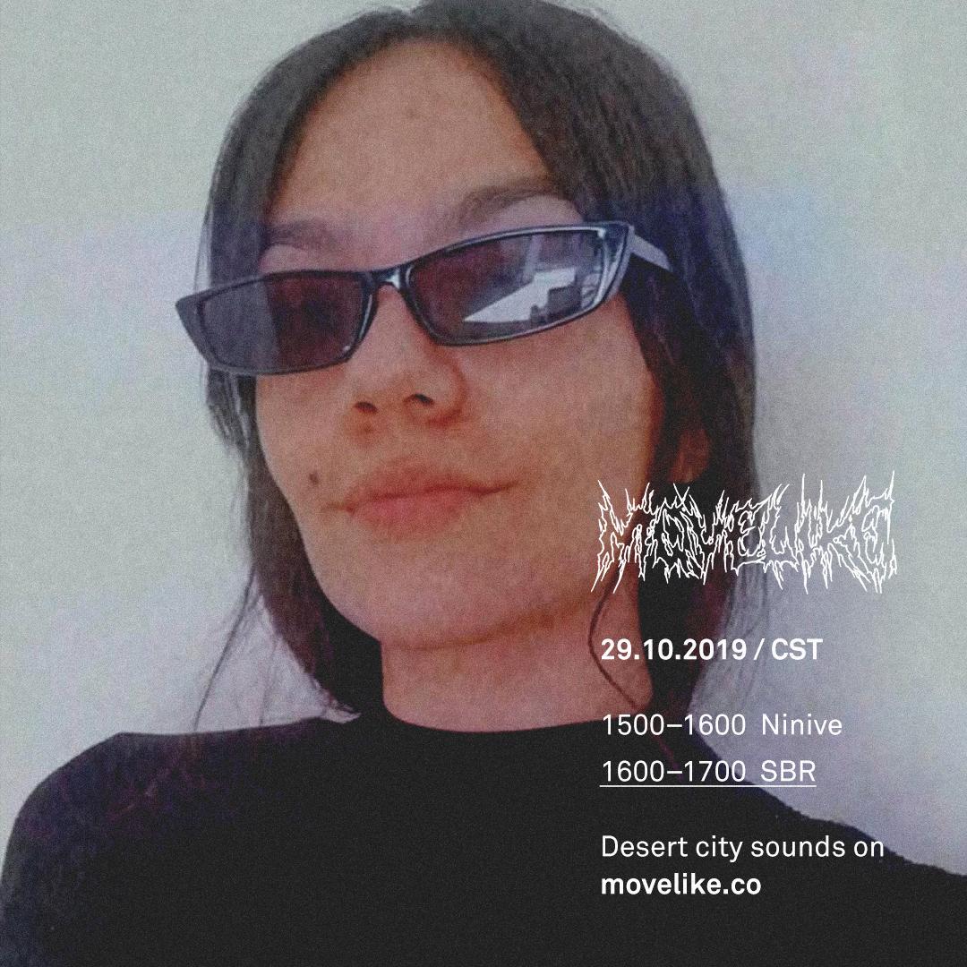 SBR [10/29/2019] artwork