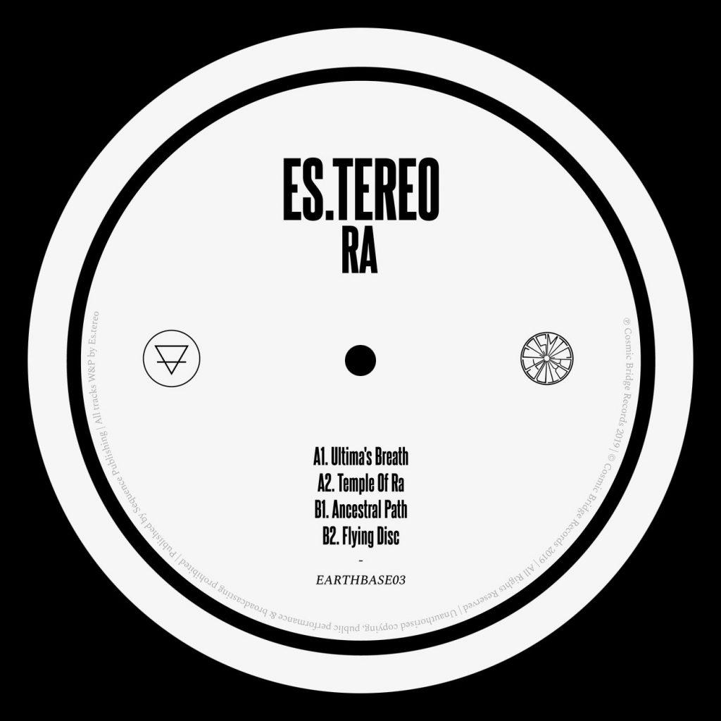 Ra EP artwork